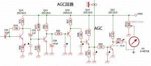 TRX_01_AGC&Sメーター回路図