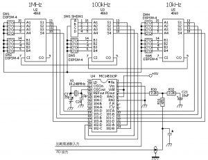 PLL-&-制御回路